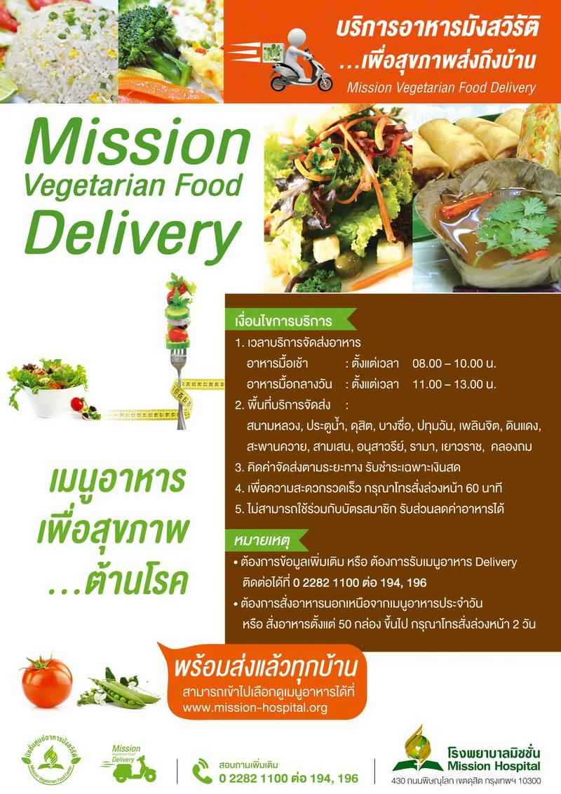 Delivery-resize_resize